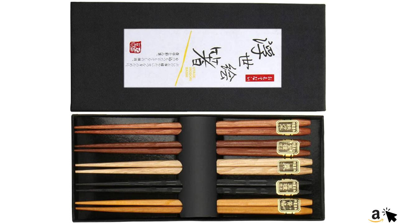 Bosdontek Japanische Sushi Holz Essstäbchen 5 Paar