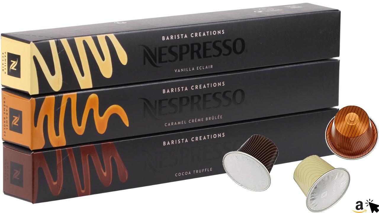Nespresso Barista Kapseln mit Geschmack - Vanille Kakao Karamell Sortiment 30 Kapseln